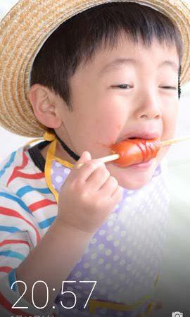 フランクフルトを頬張る男の子のロック画面